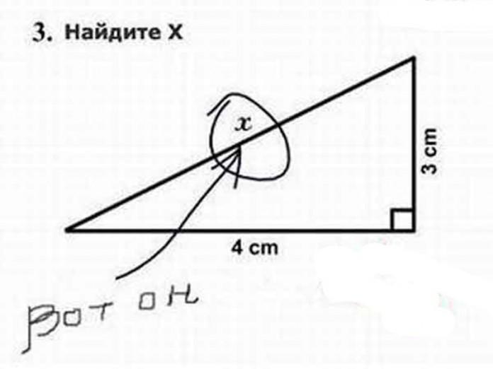 http://dz-online.ru/files/news_image/4294.jpg