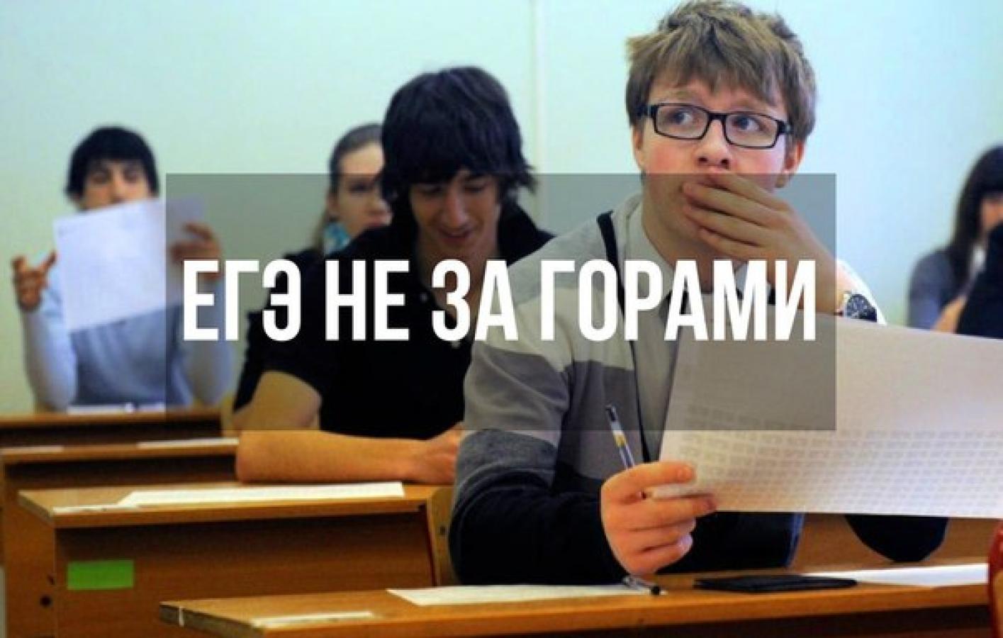 Руководитель Рособрнадзора Сергей Кравцов провел показательный урок – как подготовиться к ЕГЭ