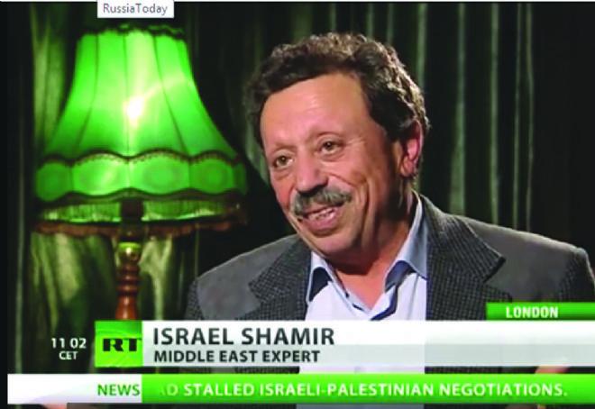 Исраэль Шамир: Израиль как проект