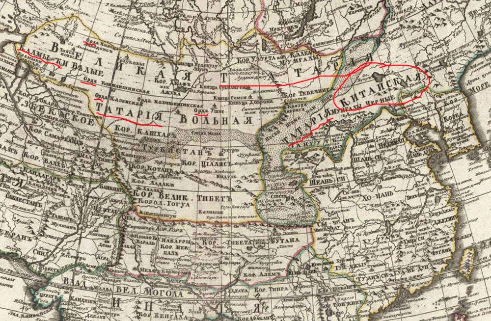 Китайская Тартария или несколько слов о древности Китая
