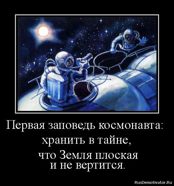 """Коперника не зря сожгли или новая""""старая"""" модель солнечной системы"""