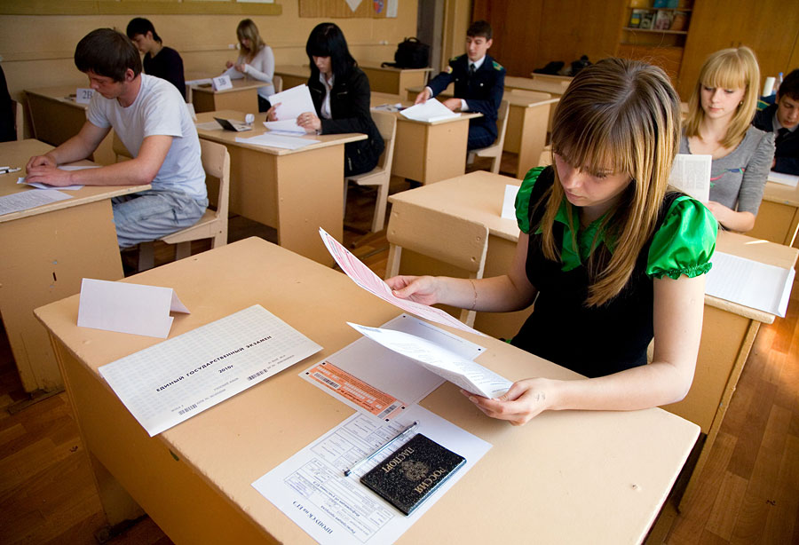 Школы перестанут оценивать по ЕГЭ
