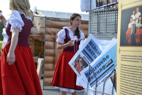 русские сайты знакомвст германия