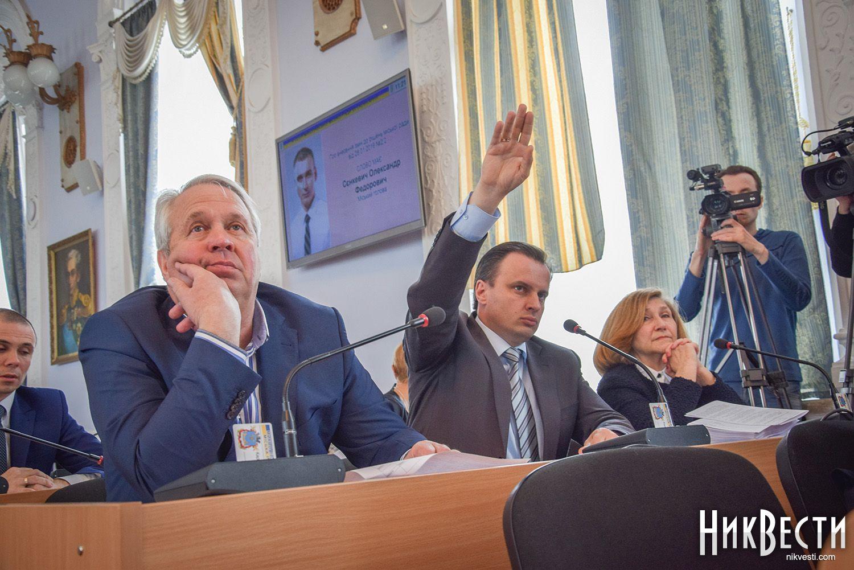 Записки с комиссии ЖКХ: солянка депутатских высказываний