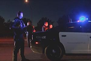 В Калифорнии и Техасе 660 без вести пропавших офицеров оказались убитыми