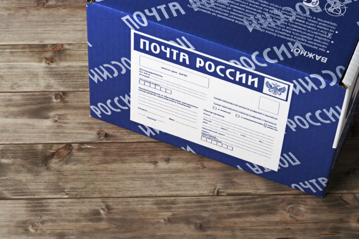 «Почта России» запустила «конкурента AliExpress»