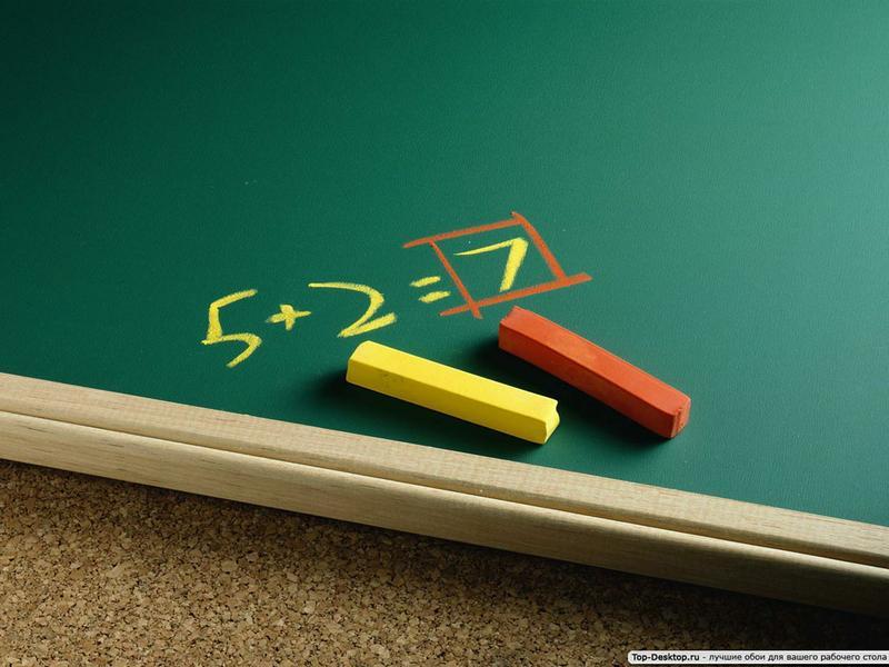 Теория по геометрии к ЕГЭ в картинках