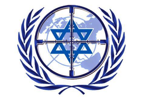 Готовится резолюция ООН о признании Палестины и возвращении Израиля к границам 1967 года