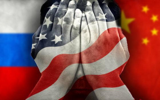 Геополитическая развилка для США между Россией и Китаем в связи с выборами