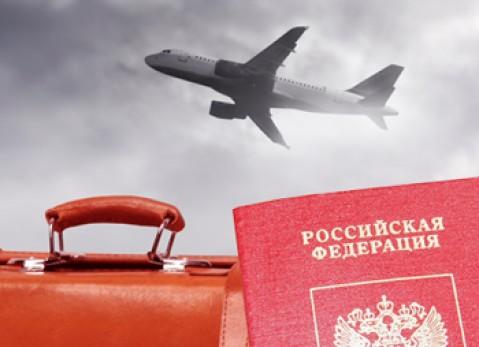 Эмиграция из России: