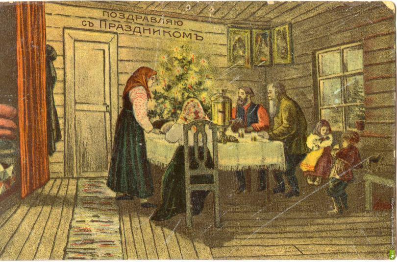 Обряды, приметы и традиции на Старый Новый год