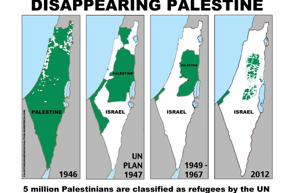 """ООН обвинила Израиль в """"режиме апартеида"""" в отношении палестинцев"""