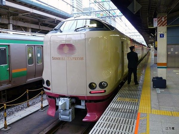 Японская железная дорога