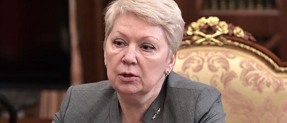 В России планируют провести масштабную реформу школьного образования