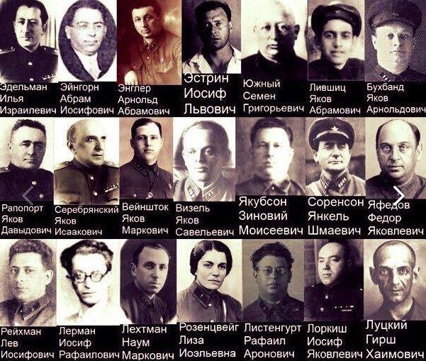 Первые руководители сталинских ГУЛАГов.