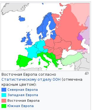 Прогноз МАГАТЕ до 2050 г. - минус 40 млн. славян