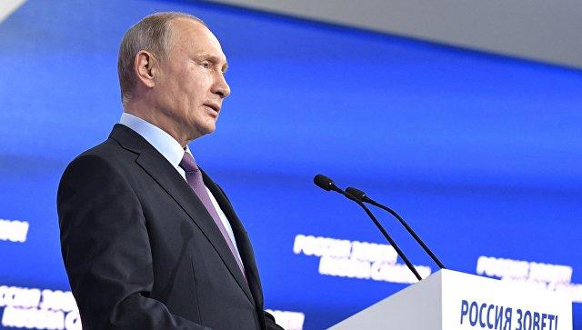 Новое качество российской экономики: что именно имел в виду Путин