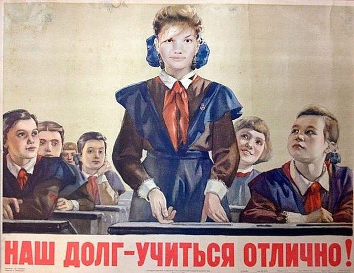 В ДНР перешли на советскую систему образования