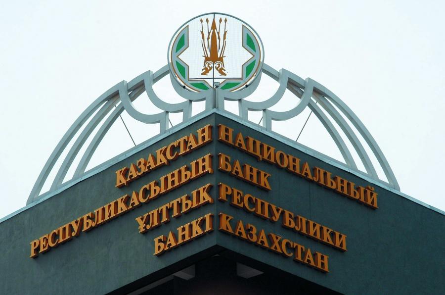 Назарбаев: «Ротшильд» консультирует Нацбанк Казахстана