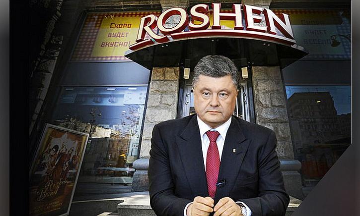 Вас нагло обманули: На Украине обнародованы данные о доходах Порошенко в России