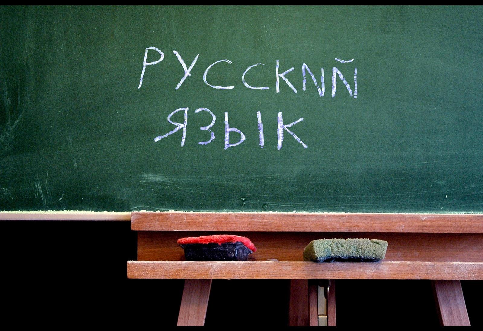 Учителям на Урале запретили называть русский язык родным