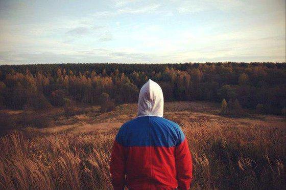 Русский Народ - Исторический Субъект
