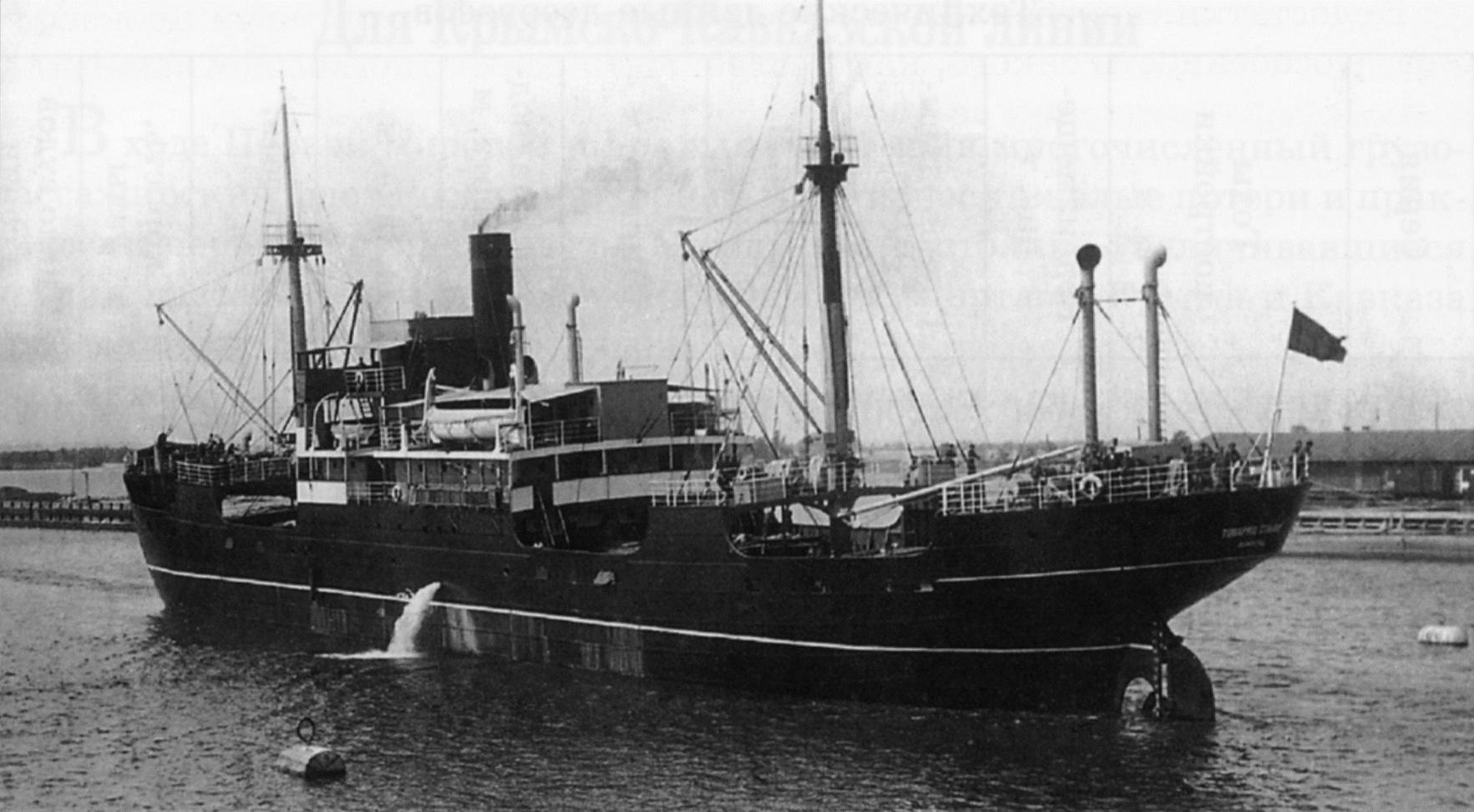 Мустафа Кемаль продал французам 400 тонн костей уничтоженных им греков