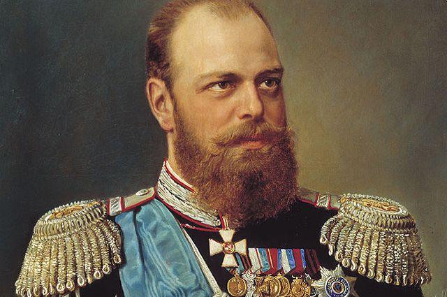 Александр III: «Извинений никому не приносить»