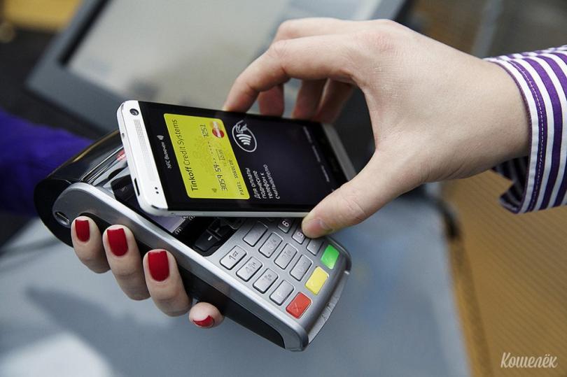 Платить смартфоном страшно?