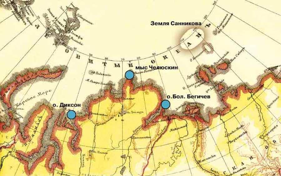 Где Земля Санникова и кто ее видел