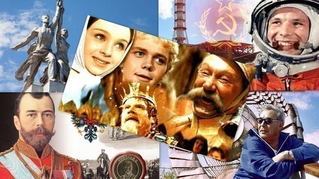 Этапы становления русской государственности в сказке «Огонь, вода и… медные трубы»