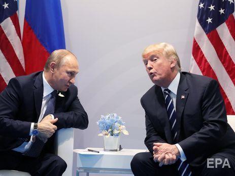 Почему «черный миропроект» боится встречи Путина и Трампа в Хельсинки?