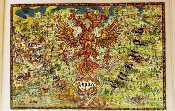 Урал заселялся с востока (версия)
