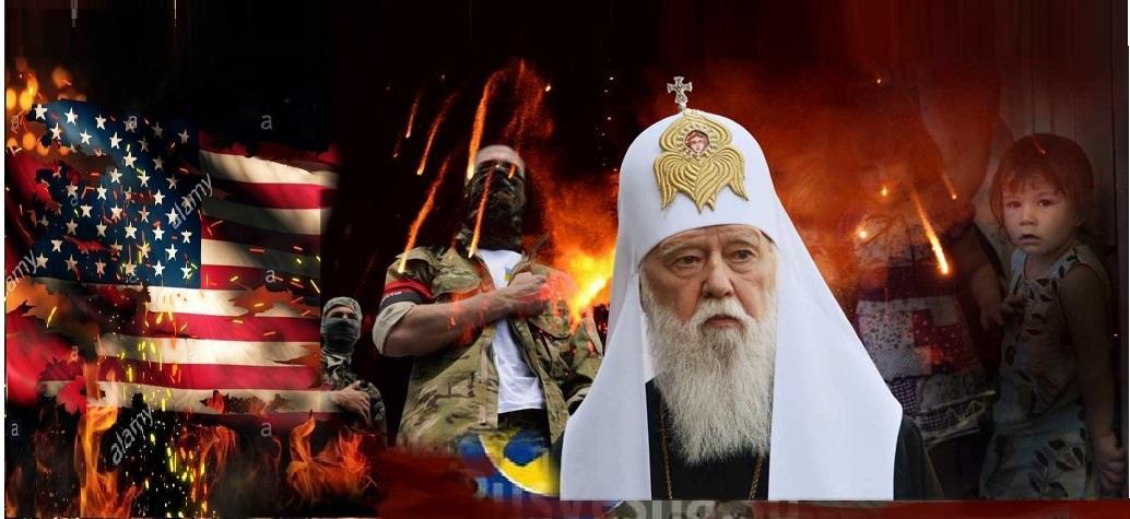 Филарета огласили настоятелем Киевской и Почаевской лавр, а Киев хотят переименовать в Новый Константиполь