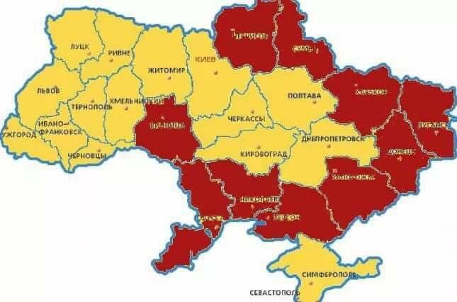 Последствия введения военного положения для украинцев
