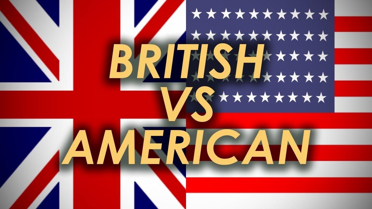 Американский против английского
