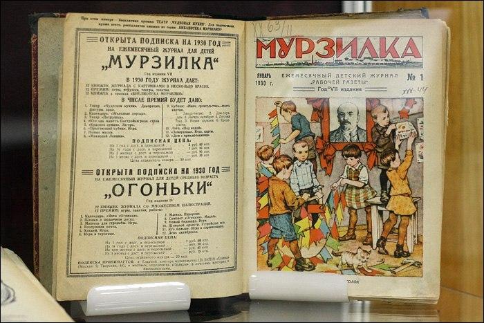 Какие журналы мы читали в СССР