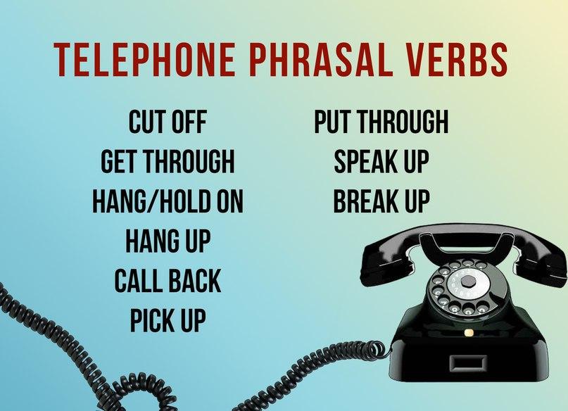 36 популярных телефонных глаголов