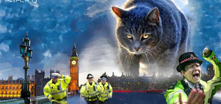 Лондон теряет, а кто-то находит