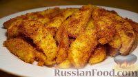 Картофель с корочкой, запечённый в духовке (в сухарях)