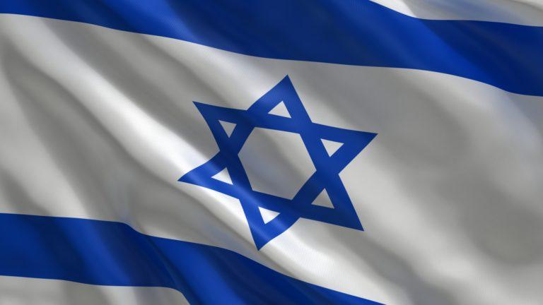 Самоуничтожение государства Израиль