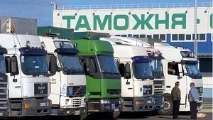 Путин поручил ФСБ взять под особый контроль «серые схемы» контрабандных товаров через Кыргызстан и Казахстан