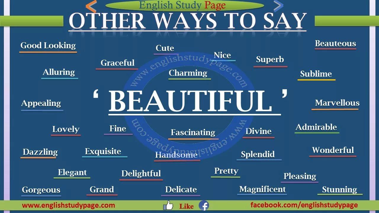 10 способов сказать Beautiful по-английски